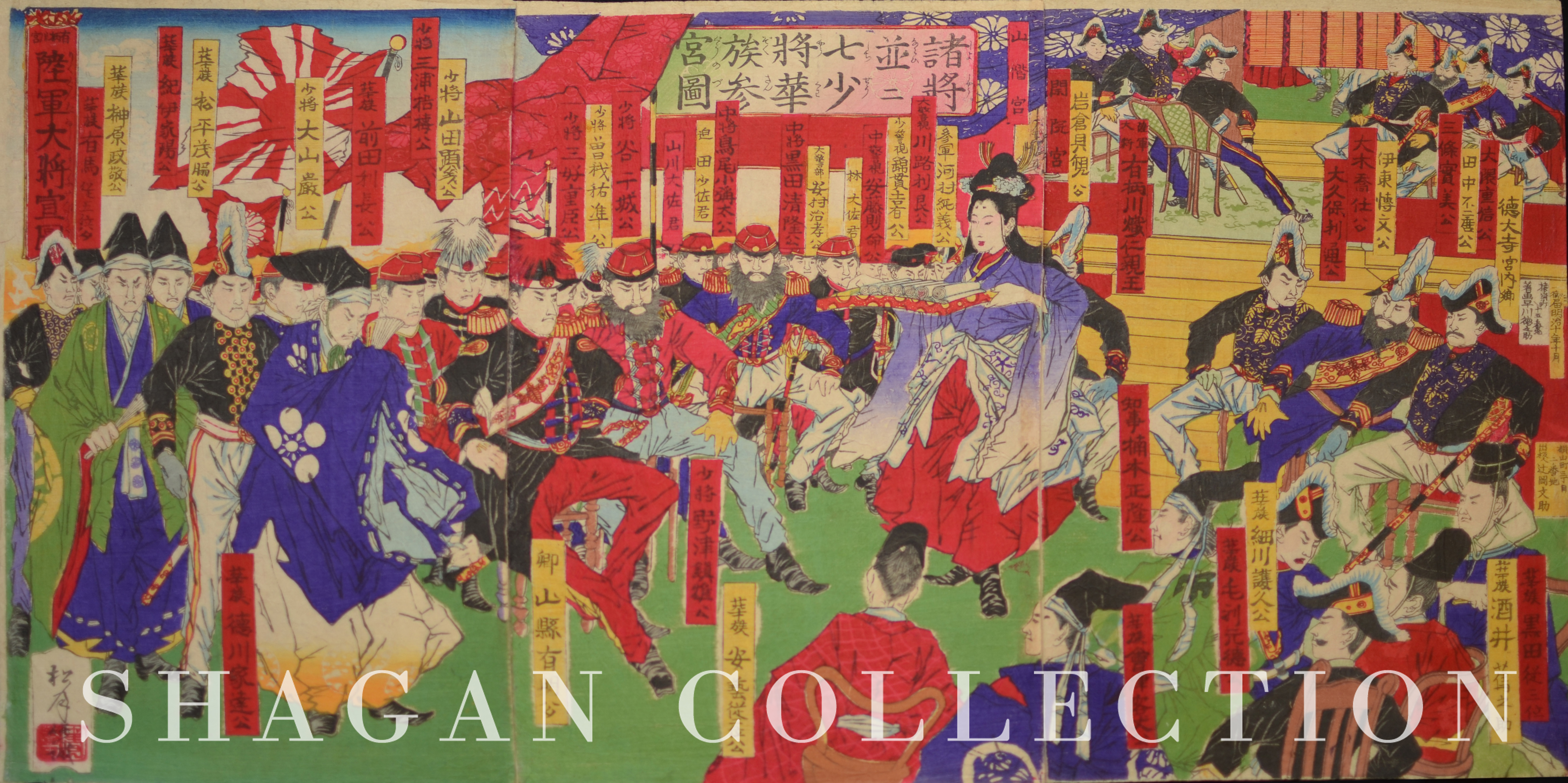 visit to an asian art collection Here are the top three asian art museums in paris  while these three key  museums don't enjoy visits from millions of visitors each year like the  19,000  works of art and artifacts from greater asia, with dedicated collections to japan,  china,.