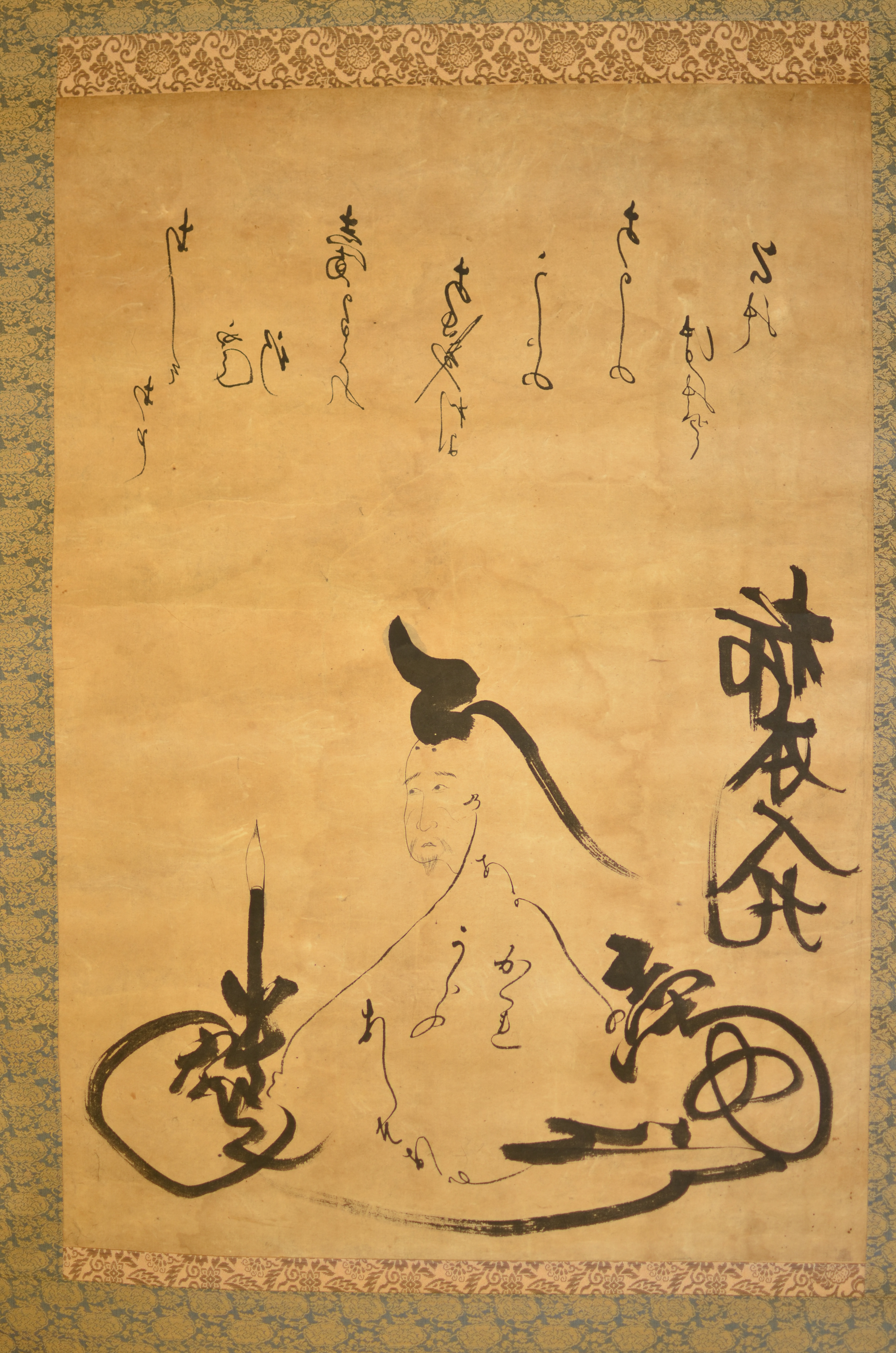 Visit to an Asian art Collection Essay